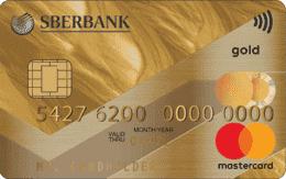 дебетовая Золотая сбербанк
