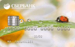 дебетовая Индивидуальный дизайн сбербанк