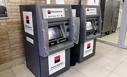банкомат росбанк