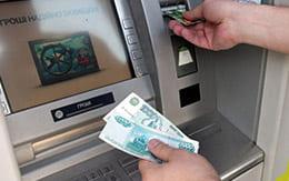 снятие наличных с кредитки