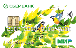 пенсионная карта сбербанк