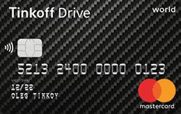 drive тинькофф кредитная