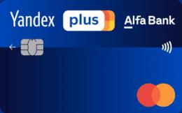 яндекс.плюс кредитная карта