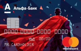 молодежная карта альфа банк некст