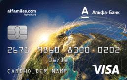 альфа-банк кредитная alfa-miles