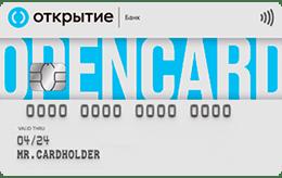кредитная карта опенкард