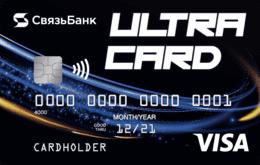 дебетовая ultracard связь-банк