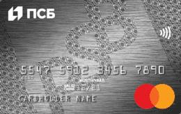 псб кредитная карта 100+